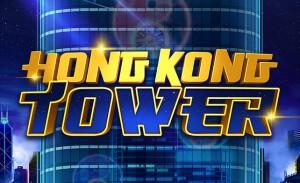 Hong Kong Tower Feature Image
